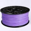 ABS - Purple - 3mm