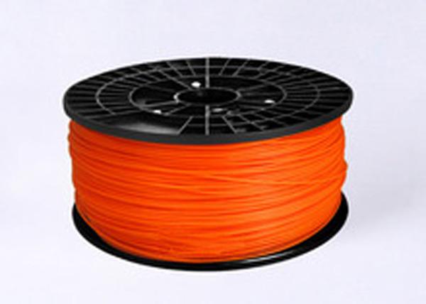 ABS - Orange - 1.75mm