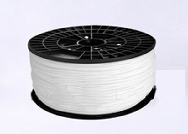 ABS - White - 1.75mm