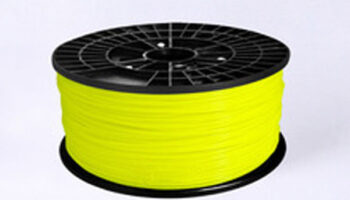 ABS - Yellow - 1.75mm - 1kg