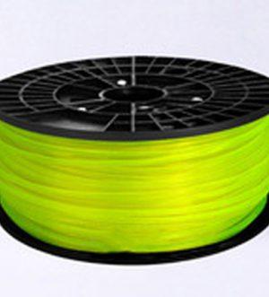 ABS - Translucent Yellow - 3mm