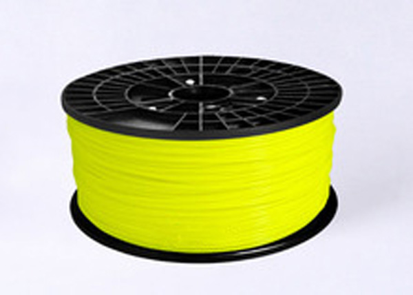 ABS - Yellow - 3mm