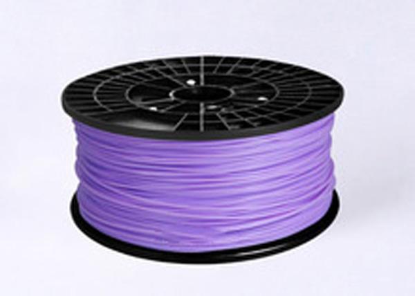PLA - Purple - 3mm