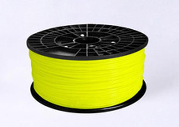 PLA - Yellow - 1.75mm
